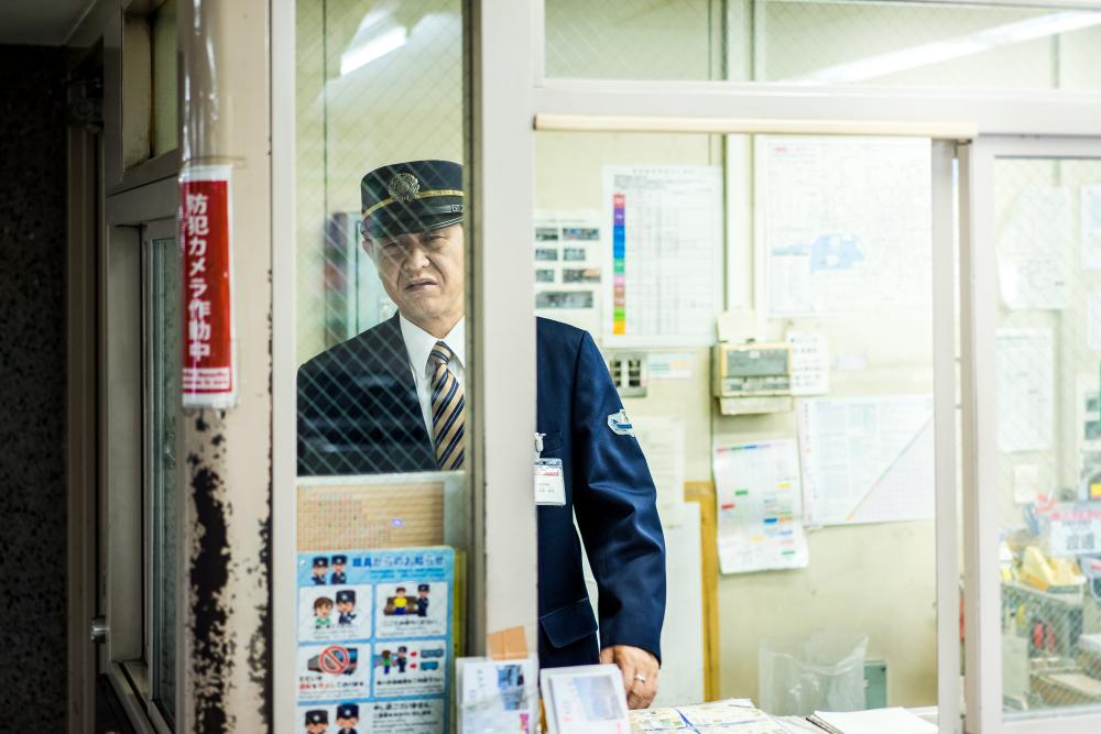 Etienne regis, photographe toulouse, Japon, Japan, voyage, suspect, Japanese, metrostation, voyage, portrait